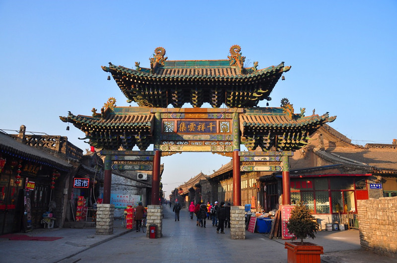 Pingyao Ancient City in Shanxi