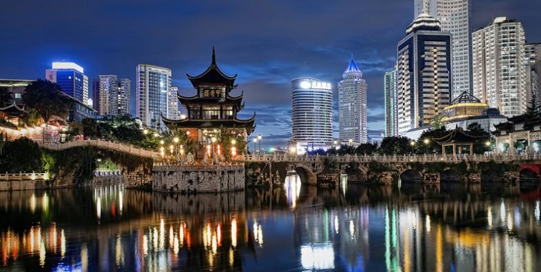 1 Day Guiyang City Highlights Tour