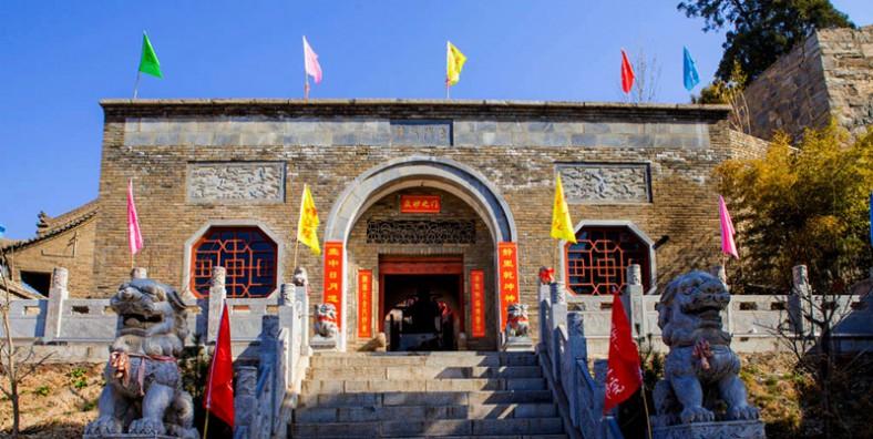 Tongchuan