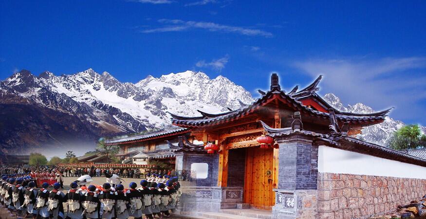 Baisha Holiday Resort in Baisha Ancient Town Lijiang