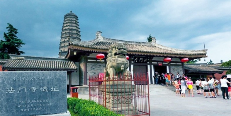 1 Day Xian Group Tour with Qianling Mausoleum and Famen Temple