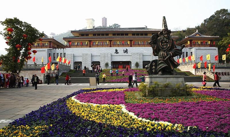 Fengdu Ghost City in Chongqing