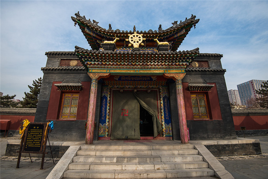 Five-Pagoda Temple in Hohhot