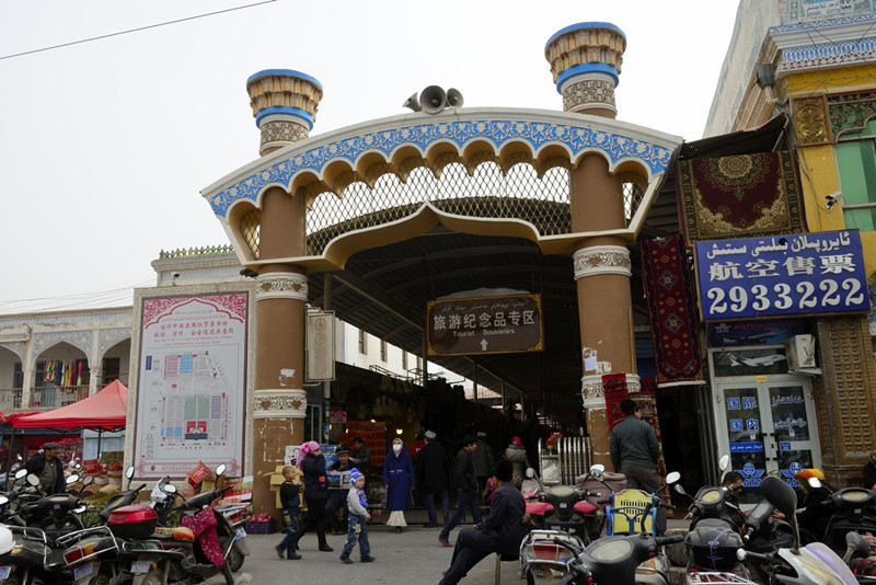 Grand Sunday Bazaar in Kashgar