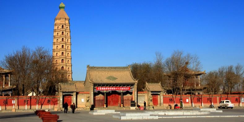 3 Days Yinchuan City Tour
