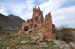 Helanshan Rock Carvings in Yinchuan, Ningxia