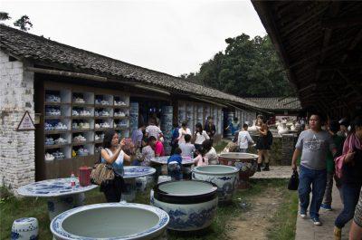 Jingdezhen Ancient Kiln and Folk Customs Museum