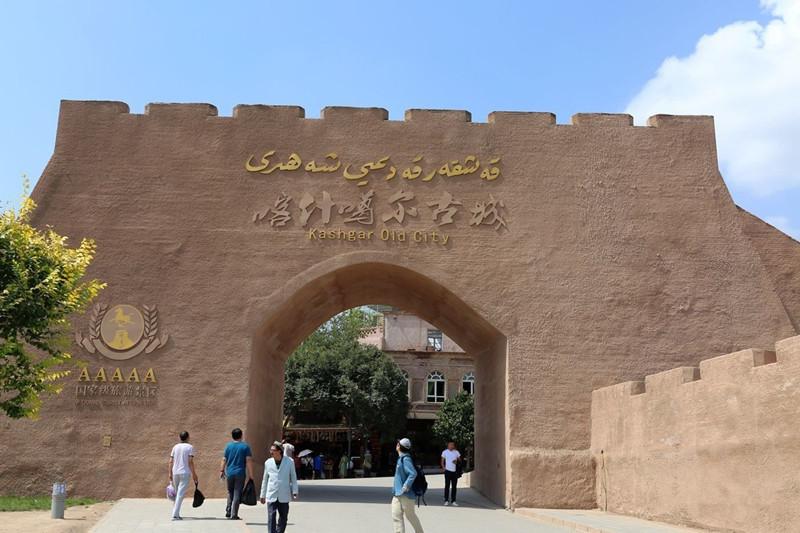 The Ancient City of Asksar in Kashgar