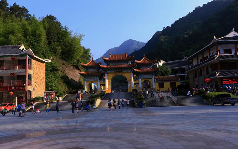 Mount Fanjingshan National Nature Reserve in Tongren