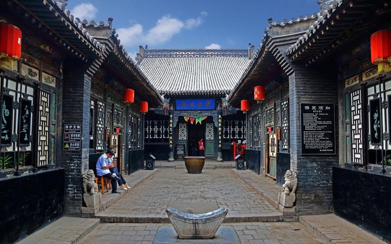 Rishengchang Former Bank in Pingyao