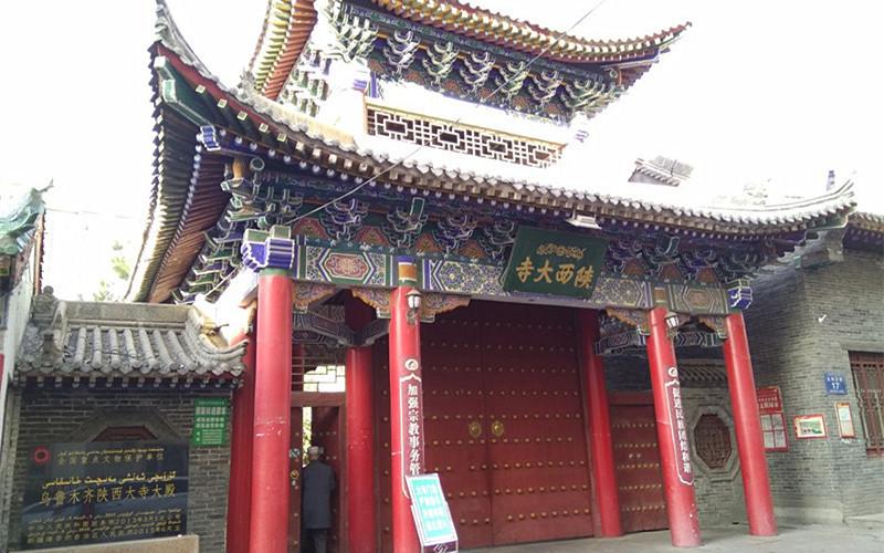 Shaanxi Grand Mosque in Urumqi
