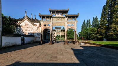 Shexian Tangyue Memorial Arches in Huangshan