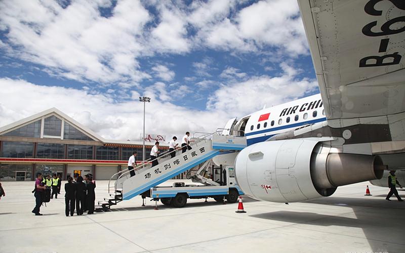 Shigatse Peace Airport