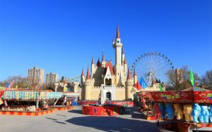 Shijingshan Amusement Park in Beijing