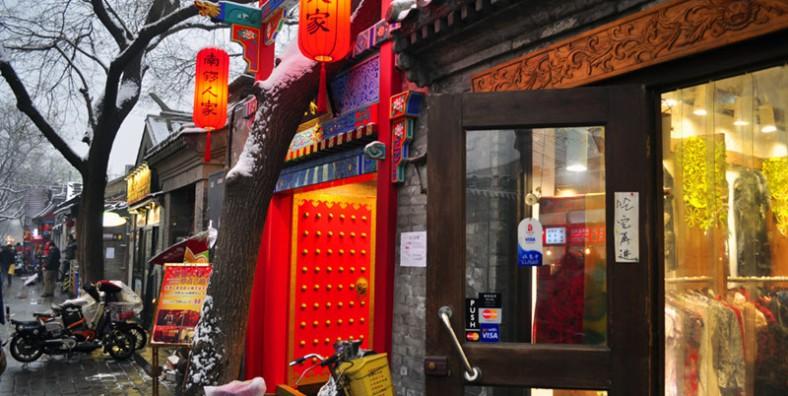 8 Days Beijing-Xian-Shanghai Tour by Speed Train