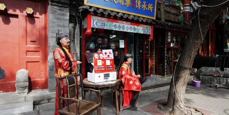 1 Day Chengde Mountain Resort and Putuo Zongcheng Temple Tour from Beijing