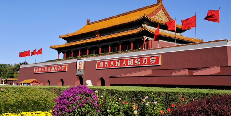 12 Days Beijing-Xian-Shanghai-Hanoi-Halong-Hanoi Small Group Tour