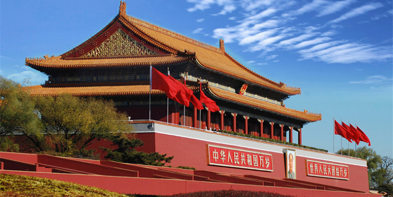 1 Day Beijing Groups Tour to Tian'anmen Square, Forbidden City, Temple of Heaven and Summer Palace