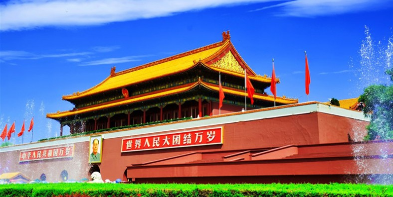 3 Days Beijing Round Trip Highlights Tour from Tianjin Cruise Port