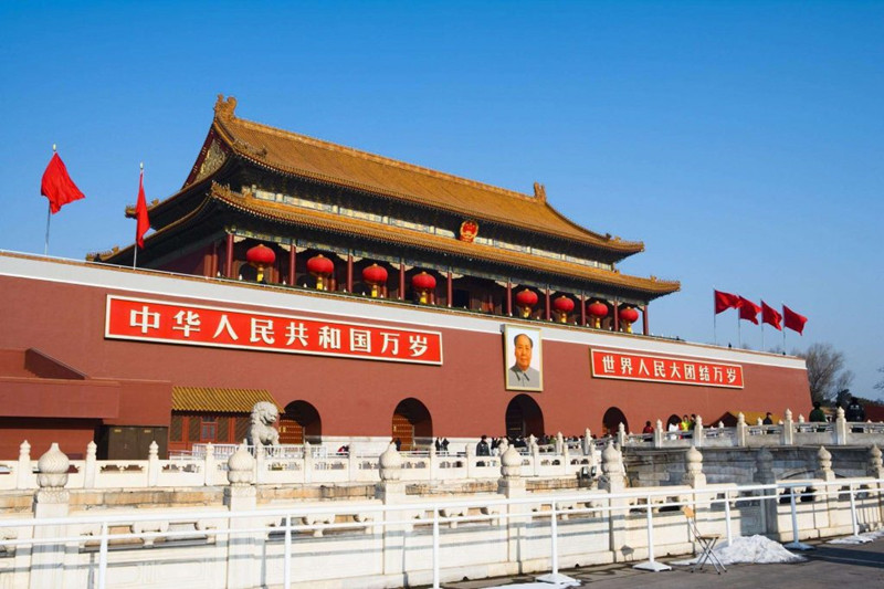 Beijing Tian'anmen Square, Forbidden City 4-Hours Indepth Tour, Temple of Heaven One Day Tour (Group, No-Shopping)