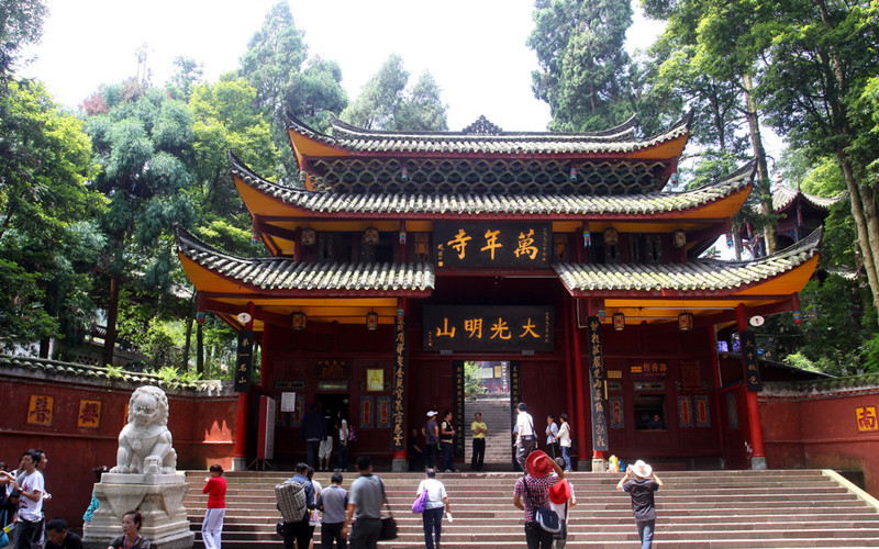 Wannian Temple in Emeishan