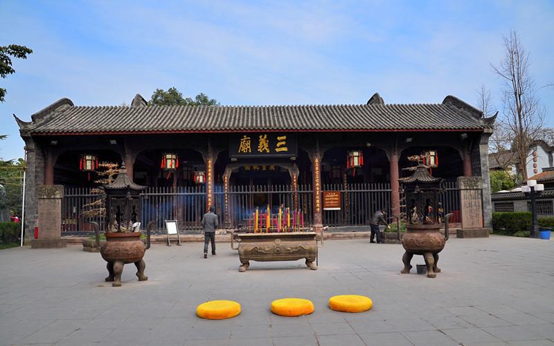 Wuhou Memorial Temple in Chengdu