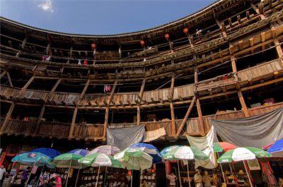Yuchanglou (Yuchang Building) in Nanjing County, Zhangzhou