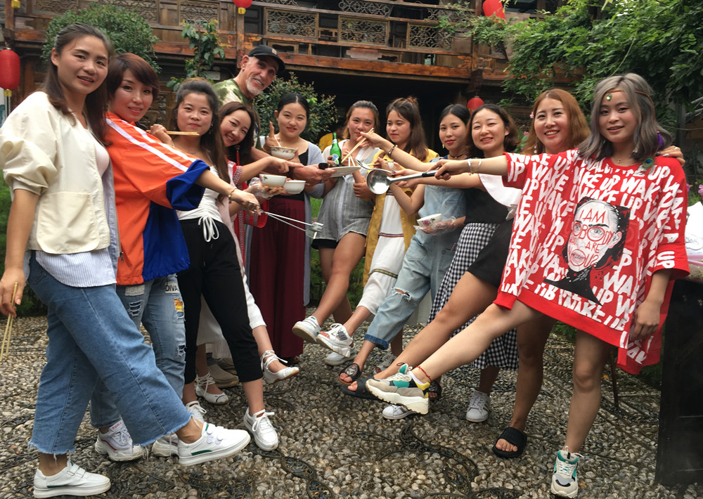 YChinaTours-Team Building