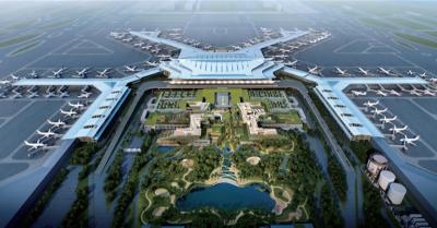 Xiamen Xiang'an International Airport