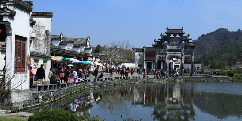 4 Days Mount Huangshan and Xidi Hongcun Ancient Huizhou Architecture Tour