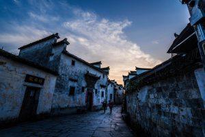 Xidi Ancient Village in Huangshan