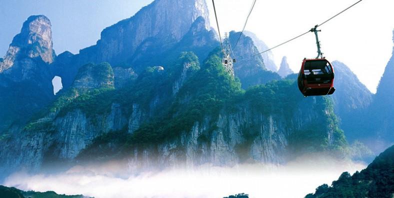 1 Day Zhangjiajie Tianmen Mountain Tour