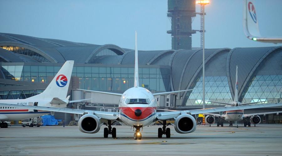 Ankang Fuqiang Airport