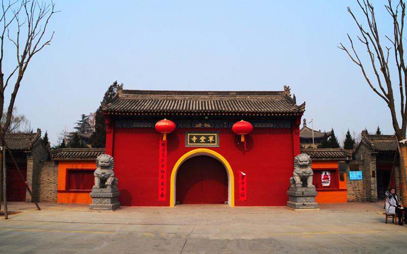 Caotang Temple in Huxian County, Xian