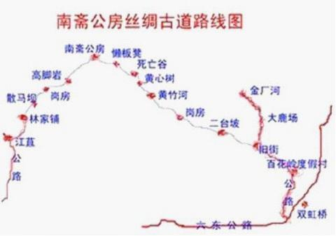 GaoliGongshan Mountain Hiking Tour-map