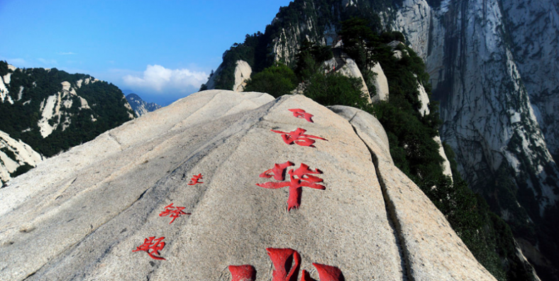 1 Day Huashan Mountain Private Tour from Xian
