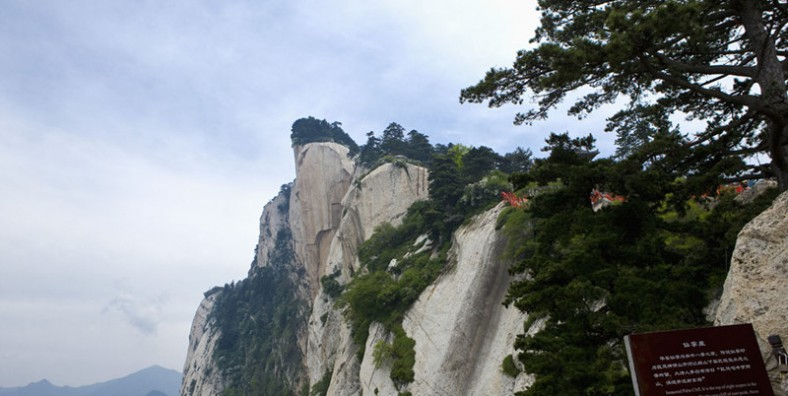 4 Days Xian Culture Tour with Mt. Huashan Mountain