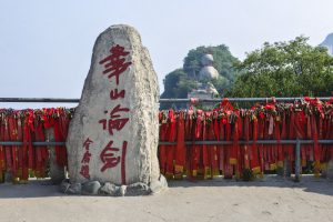 Mount Hua in Huayin City, Shaanxi