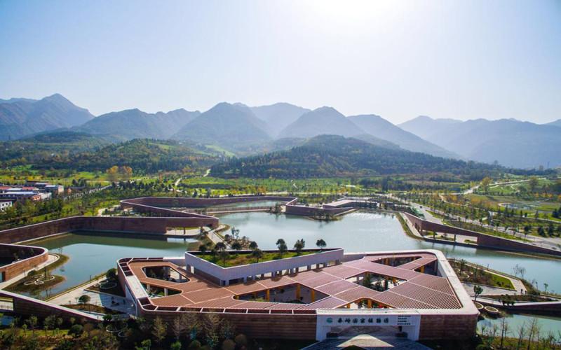 Qinling National Botanical Garden in Xian