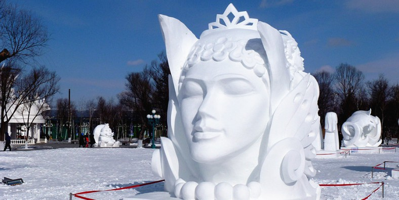 3 Days Beijing to Harbin Winter Tour Package by Bullet Train