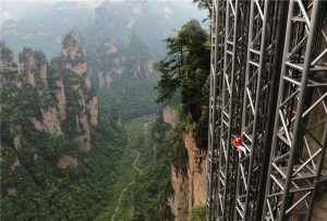 Bailong Elevator of Zhangjiajie National Forest Park