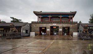 Chengde Mountain Resort in Hebei