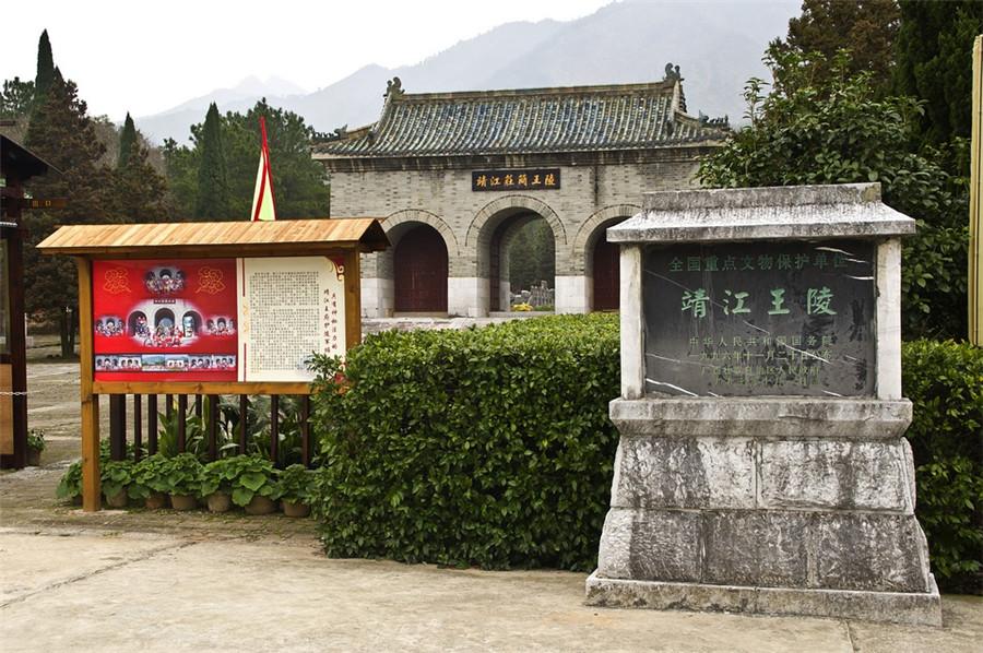 Jingjiang King Tomb in Guilin