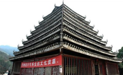 Mapang Drum Tower in Sanjiang County, Liuzhou