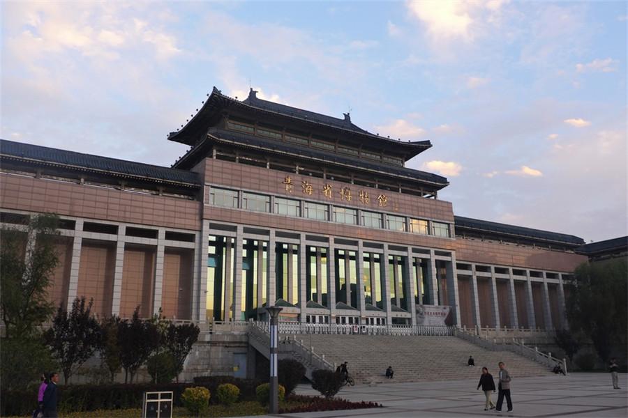 Qinghai Museum