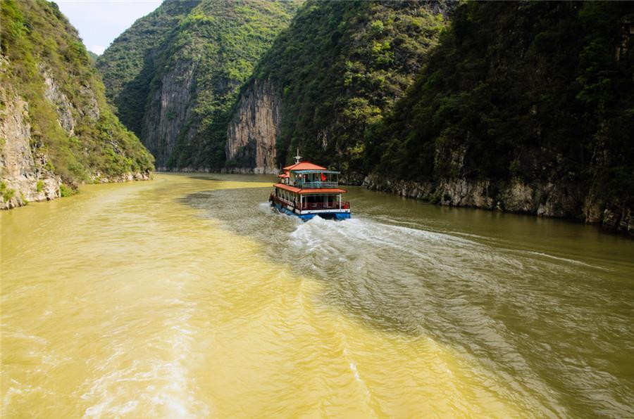 Shennong Stream in Badong County, Enshi