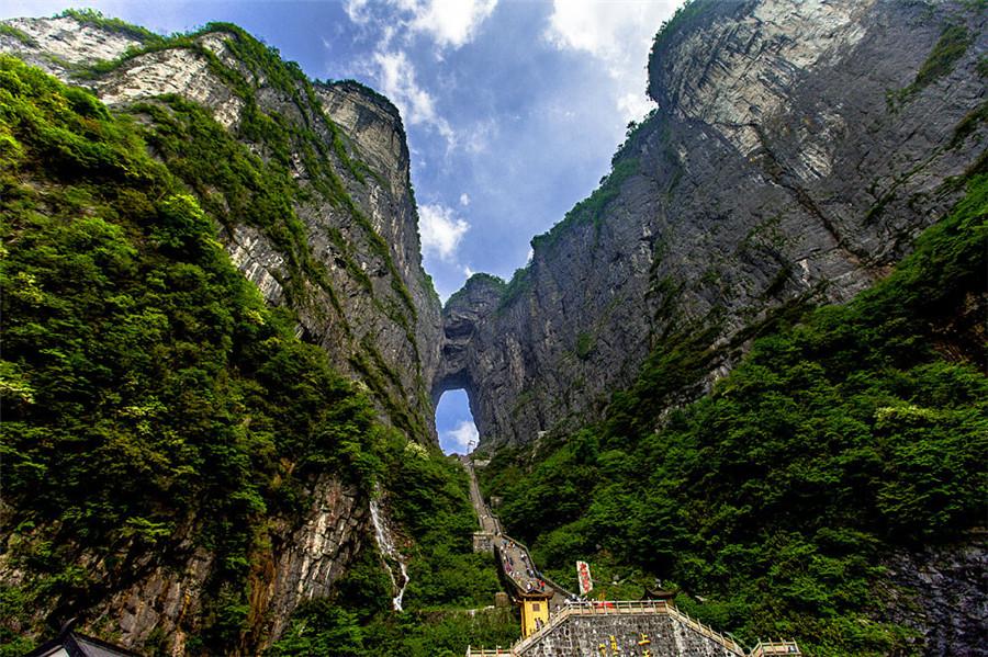 Tianmen Mountain National Forest Park in Zhangjiajie