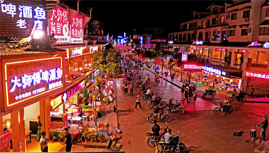 West Street in Yangshuo County, Guilin