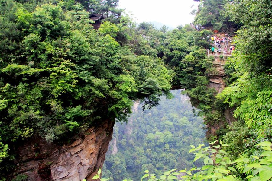 Yuanjiajie Scenic Area in Zhangjiajie