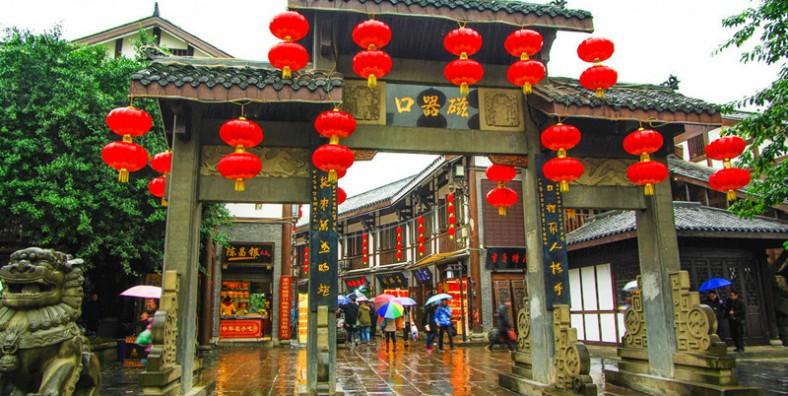 1 Day Slow Walk in Chongqing